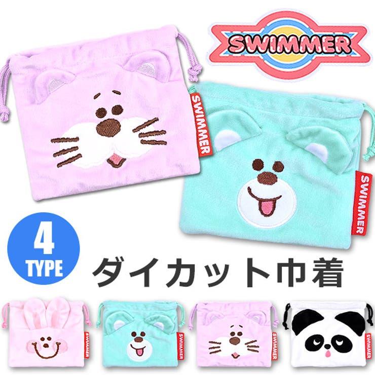 SWIMMER スイマー ダイカット巾着 | シメファブリック  | 詳細画像1