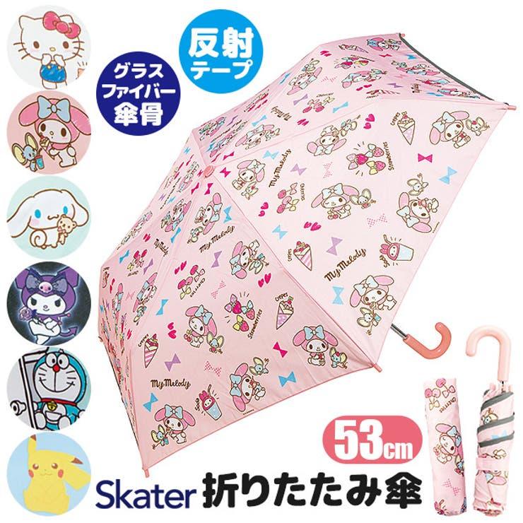 シメファブリック の小物/傘・日傘・折りたたみ傘 | 詳細画像