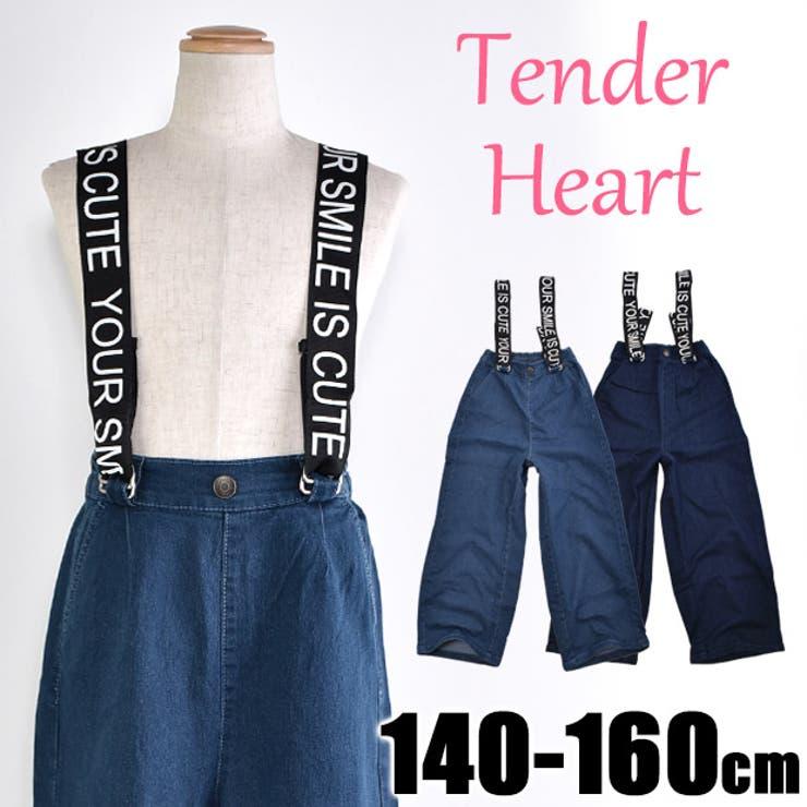 TenderHeart ワイドパンツ 女の子 | シメファブリック  | 詳細画像1