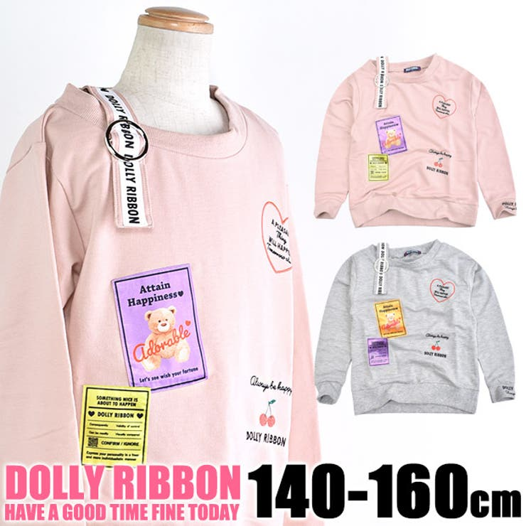 DollyRibbon ワンショルダー トレーナー | シメファブリック  | 詳細画像1