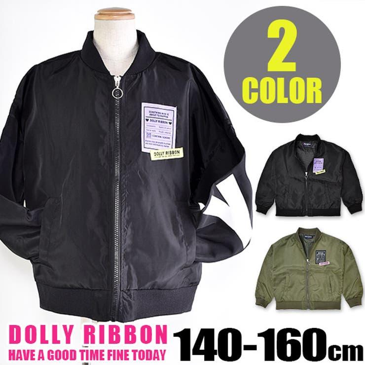 DOLLY RIBBON MA | シメファブリック  | 詳細画像1