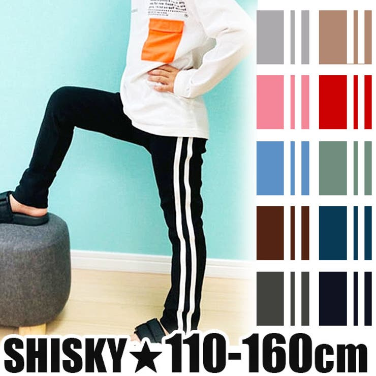 SHISKY シスキー サイドライン | シメファブリック  | 詳細画像1