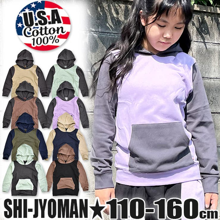 SHI JYOMAN USAコットン | シメファブリック  | 詳細画像1
