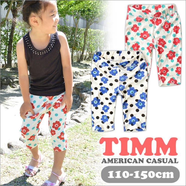 TIMM �ԕ� ���M���X �Z���� ���M���X �� �� ���M�p�� �ԕ� �L�b�Y ���M���X �� �L�b�Y ���M���X �_���X�h�b�g ���� �h�b�g�� ���M���X �ԕ� �q�� ���M���X �� �W���j�A 110cm 120cm 130cm 140cm 150cm