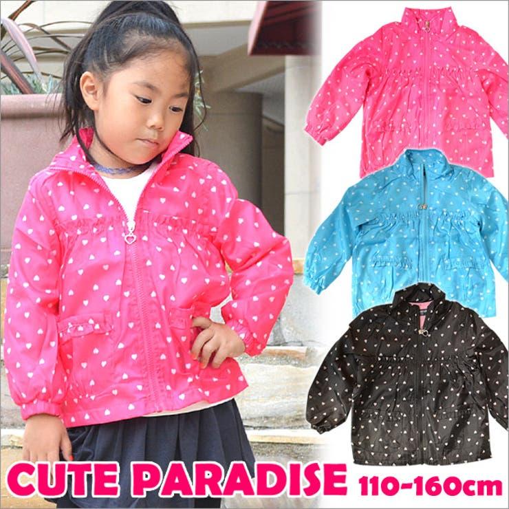 cute paradise �W���P�b�g ���̎q ���g���R�b�g �W���P�b�g �L�b�Y �q���� �A�E�^�[ ���̎q ������ ���� �H�D��q������ �h�� �u���]�� �H�~ �t���W�b�v �}�C�N���^�t�^ �W���P�b�g 110cm 120cm 130cm 140cm150cm160cm