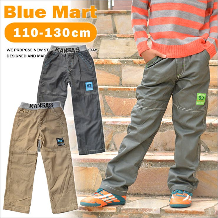 Blue Mart ���g���R�b�g �p���c �{���f�B���O�p���c �L�b�Y �{�g���X �j�̎q �Y�{�� �u���[�}�[�g �_�u���N���X���n�������� �p���c �g�p�� �L�b�Y �p���c �j�̎q �p���c ���t���[�X �L�b�Y �����O �p���c ���Y�{�� �L�b�Y ��110cm120cm 130cm