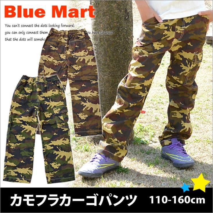 BLUE MART ���� �J�[�S�p���c �J�[�L �L�b�Y �����O�p���c �L�b�Y �p���c �q���� �j�̎q �Y�{�� �L�b�Y�Y�{���j�̎q���Y�{�� �L�b�Y �J���t�� �p���c ���ʕ� �p���c 110 120 130 140 150 160cm2016�N�V��