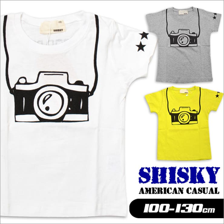 SHISKY tシャツ だまし絵 tシャツ キッズ プリントTシャツ キッズ 子供服 半袖シャツ キッズ 半袖 tシャツキッズTシャツ 子供 tシャツ ジュニア 綿100% Tシャツ アメカジ Tシャツ 男の子 tシャツ 半袖 女の子 tシャツ100cm110cm 120cm 130cm