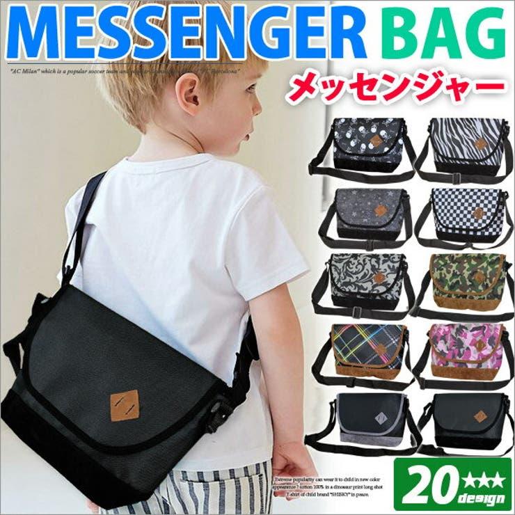 ミニメッセンジャーバッグ★流行のミニサイズ☆定番の斜め掛けワンショルダーバッグは大人も子供も使えます!開閉はマジックテープで楽ちんなボディバッグは全10色