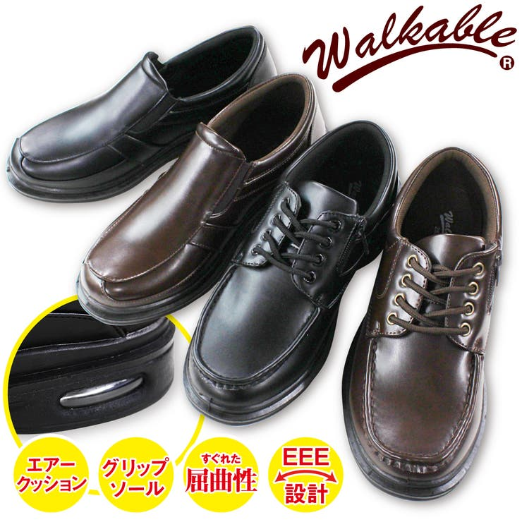 shoes market のシューズ・靴/ドライビングシューズ | 詳細画像