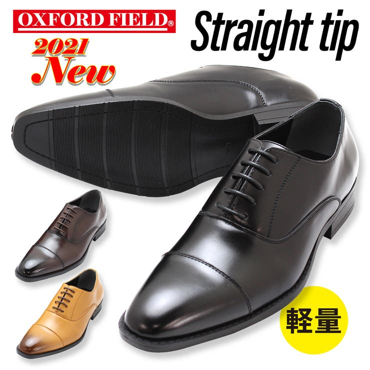 shoes market のシューズ・靴/ビジネスシューズ | 詳細画像