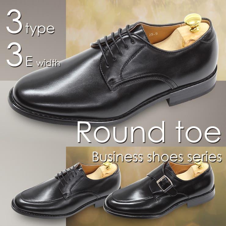 ビジネスシューズ メンズ 定番 プレーントゥ Uチップ モンクストラップ 紳士靴 リクルート ブラック お手入れ簡単 | 詳細画像