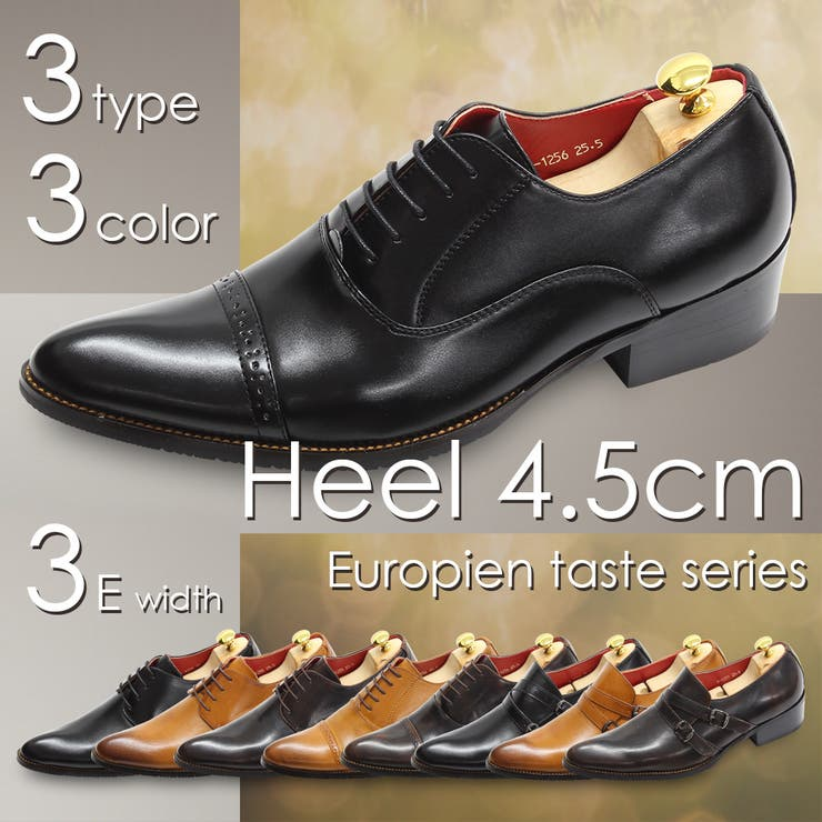 ビジネスシューズメンズ 紳士靴 ヨーロピアンテイスト お手入れ簡単 プレーントゥ ストレートチップ ダブルストラップ | 詳細画像