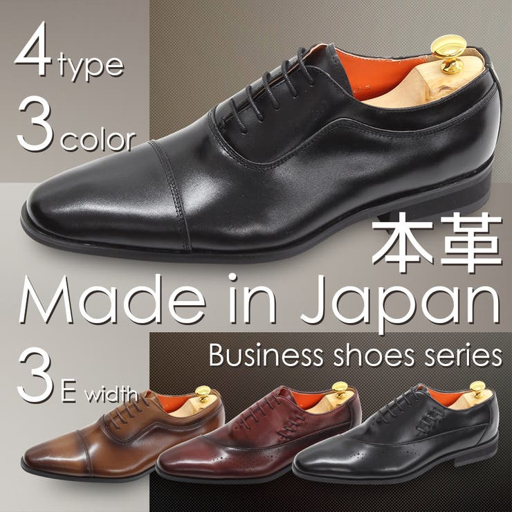 shoes market のシューズ・靴/ビジネスシューズ   詳細画像