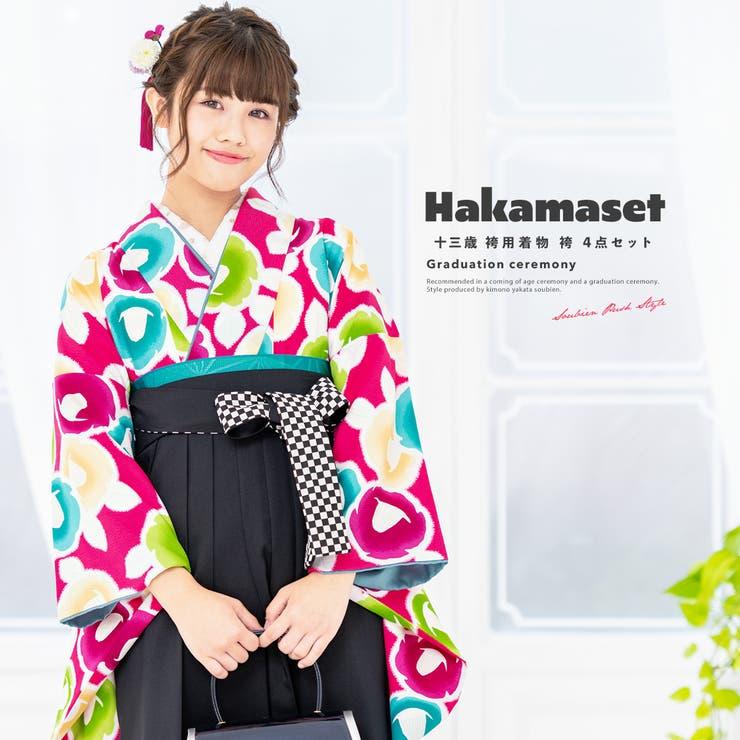 卒業式向け着物・袴セット   詳細画像