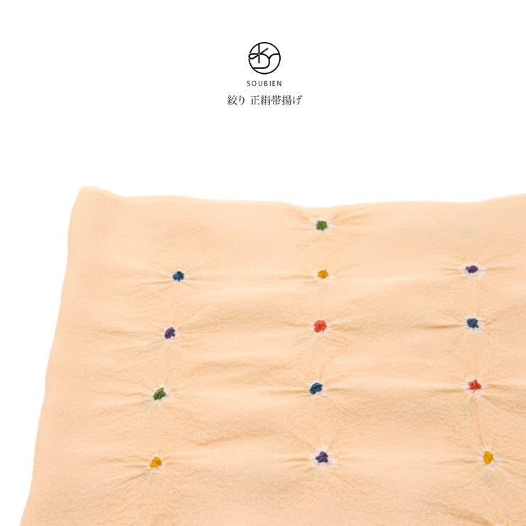 帯揚げ 薄橙色 ペールオレンジ 水玉 ドット 小帽子絞り 小ぼうし絞り 正絹 帯上げ 帯あげ 成人式 振袖用 フォーマル カジュアル