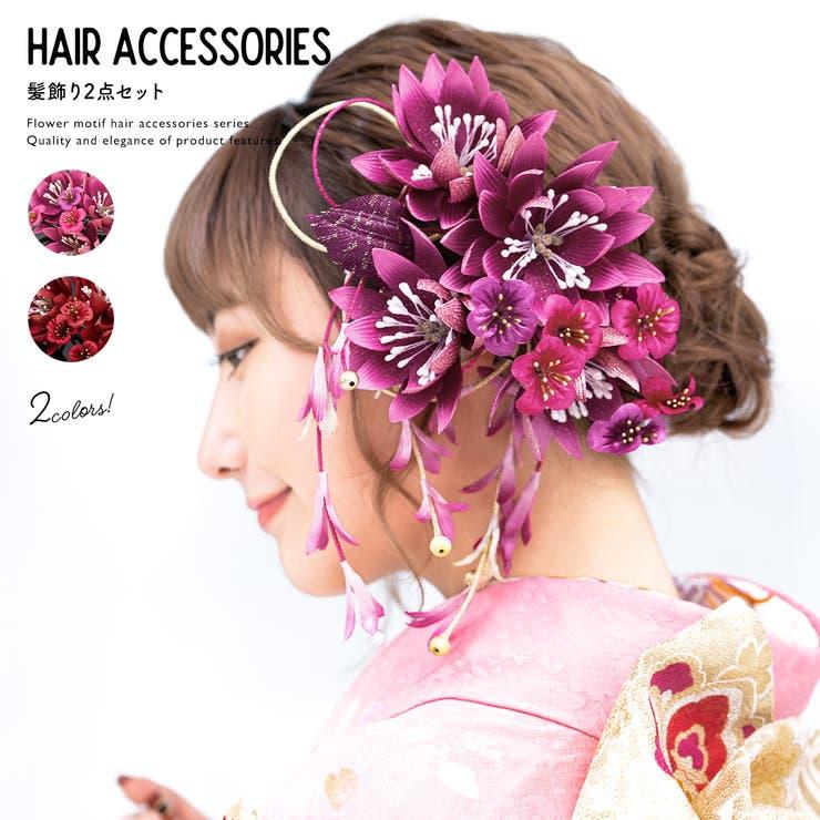 成人式の振袖・卒業式の袴・結婚式に,髪飾り | 詳細画像