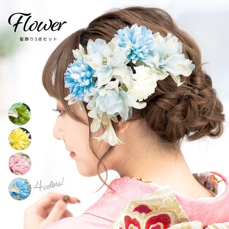 成人式や卒業式に!花の髪飾り3点セット | 詳細画像