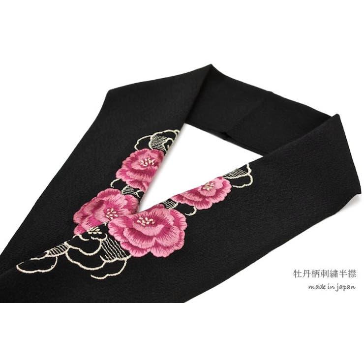 半衿 半襟 黒 牡丹刺繍 縮緬 洗える 瑠璃