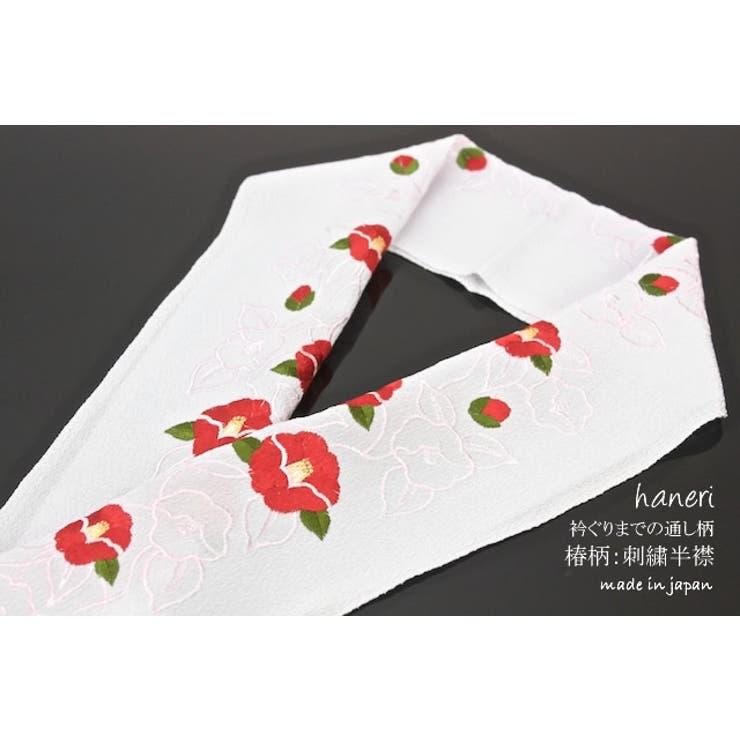 テイジンの新素材「ラミエール」使用の椿刺繍半衿a   詳細画像