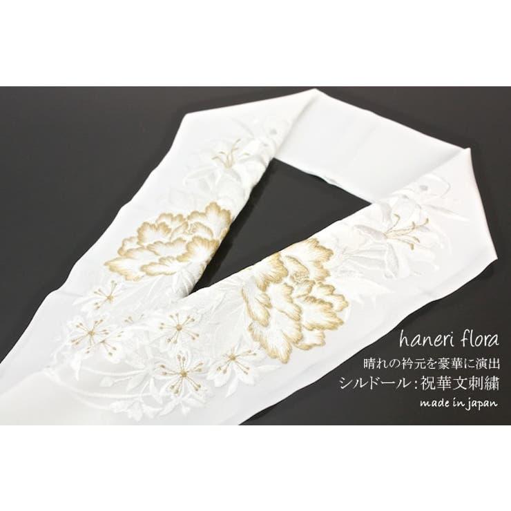 半襟,女性,レディース,結婚式,婚礼,フォーマル,着物,和服,和装a   詳細画像