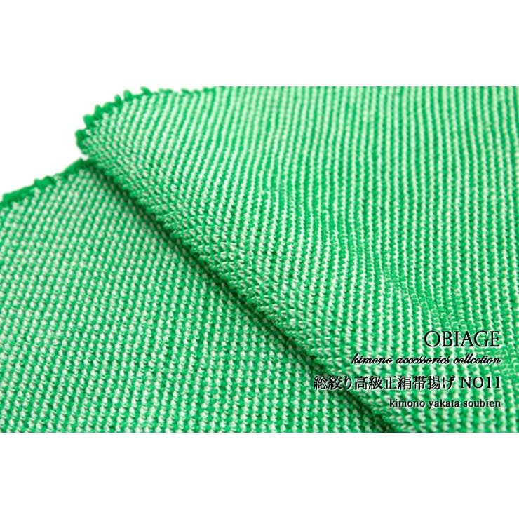 成人式スタイルにおすすめなカラフルな正絹帯揚げ | 詳細画像