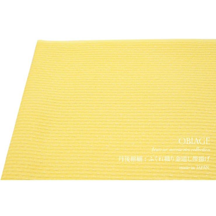 振袖や訪問着を華やかに彩る正絹の帯揚げ | 詳細画像