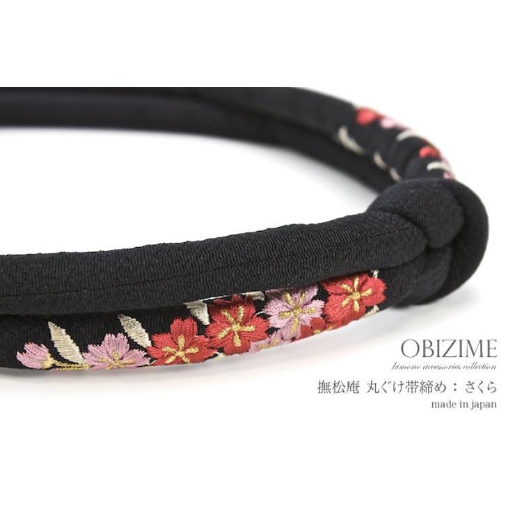 華やかな刺繍の丸ぐけ帯〆 | 詳細画像