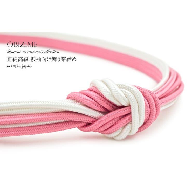 成人式の振袖に!日本製・正絹の帯締め | 詳細画像