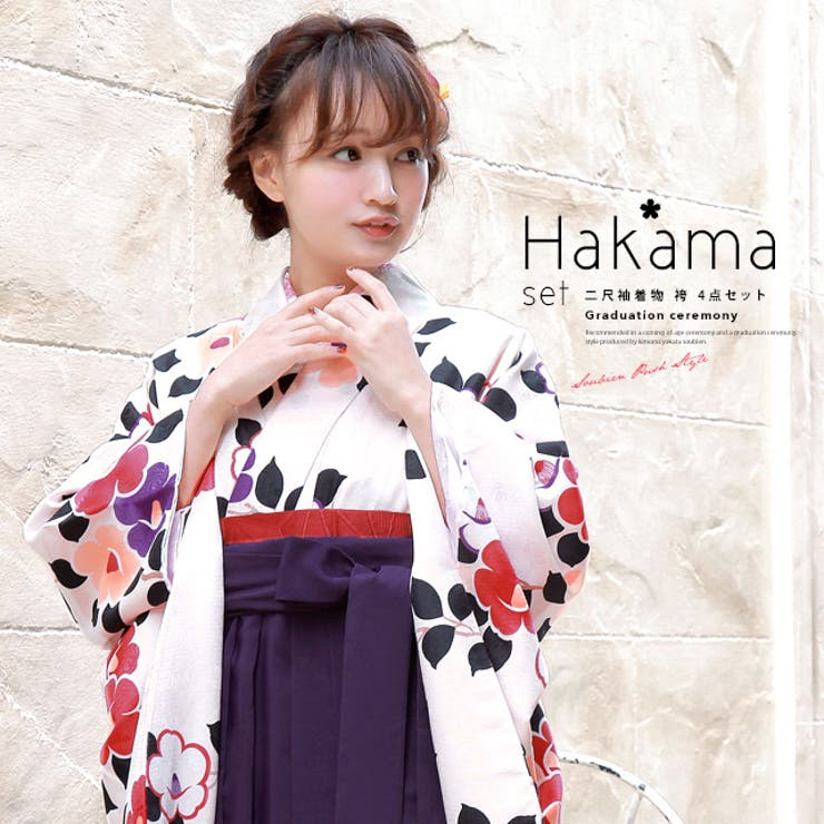 卒業式におすすめな着物・袴セット   詳細画像