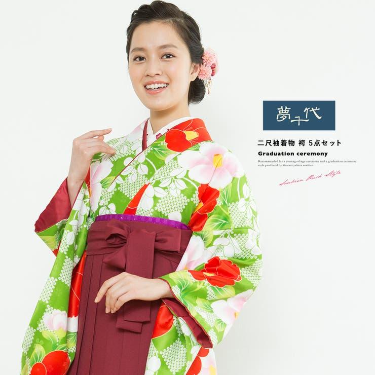 袴セット ブランド 夢千代 黄緑色 グリーン 赤 濃赤 椿 花 市松 鹿の子 レトロモダン はかまセット 着物セット 仕立て上がり 卒業式 販売