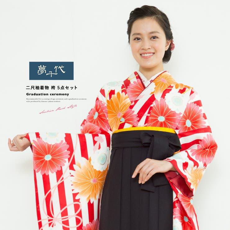 袴セット ブランド 夢千代 赤 レッド 黒紫 縞 ストライプ 菊 桜 花 房紐 レトロモダン はかまセット 着物セット 仕立て上がり 卒業式 販売