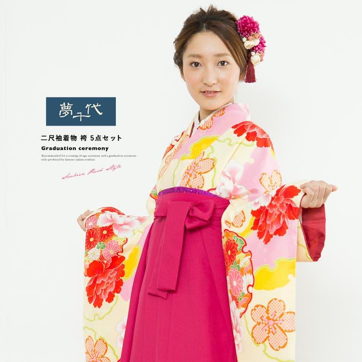 袴セット ブランド 夢千代 薄黄色 イエロー ピンク 赤紫 雪輪 牡丹 桜 菊 花 レトロモダン はかまセット 着物セット 仕立て上がり 卒業式 販売