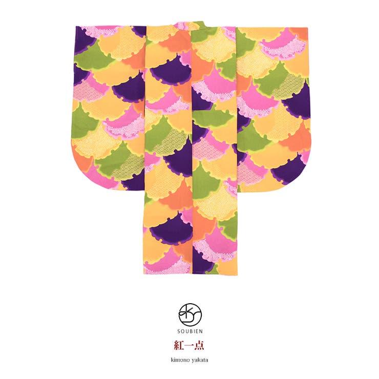 袴用二尺袖着物 ブランド 紅一点 黄色 イエロー ピンク 紫 カラフル 雪輪青海文 重衿付 小振袖 卒業式 謝恩会 女性 レディース 仕立て上がり