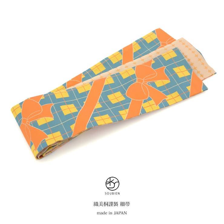 半幅帯 ブランド おりびと 織美桐 水色 ブルー 橙色 オレンジ 黄色 イエロー チェック リボン 細帯 半巾帯 カジュアル ブランド 女性用 レディース 仕立て上がり 日本製