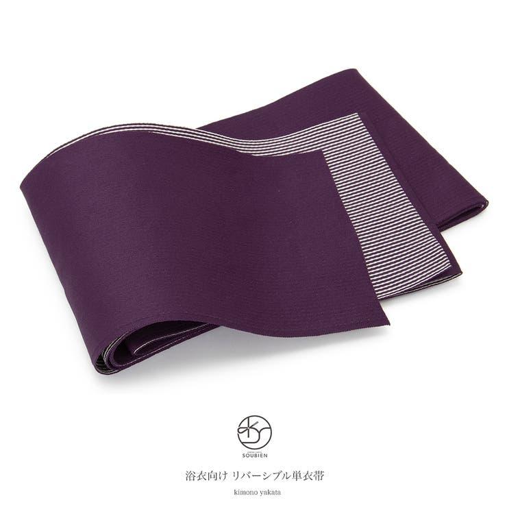半幅帯 紫系 ダークパープル | SOUBIEN | 詳細画像1