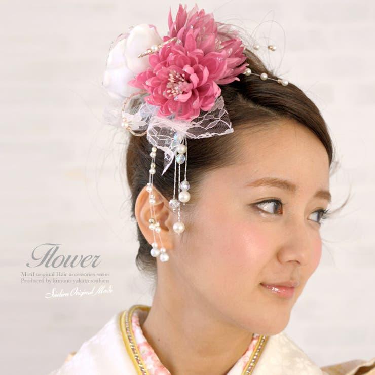 成人式の振袖や卒業式の袴・結婚式に,髪飾り | 詳細画像