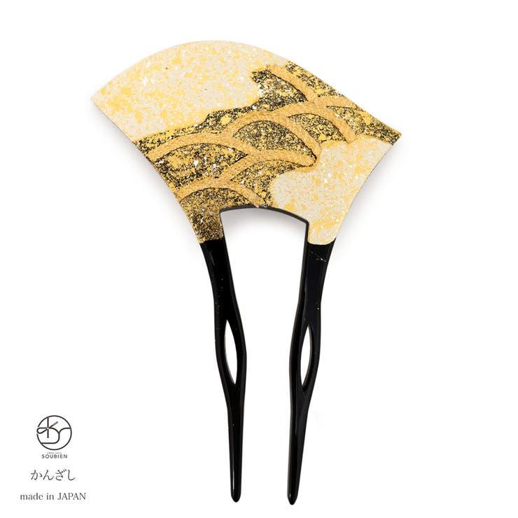 バチ型簪 かんざし フォーマル 金 ゴールド 立波 青海波 金箔調 ラメ 二本足 髪飾り 日本製 結婚式 パーティー 着物 和装