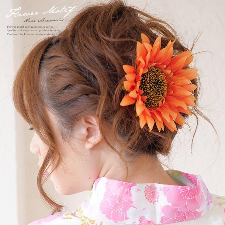 夏の浴衣におすすめな向日葵の髪飾り   詳細画像