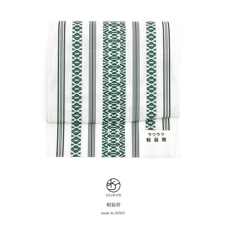 簡単キレイ!手軽・気軽・便利レディース軽装帯・作り帯   詳細画像