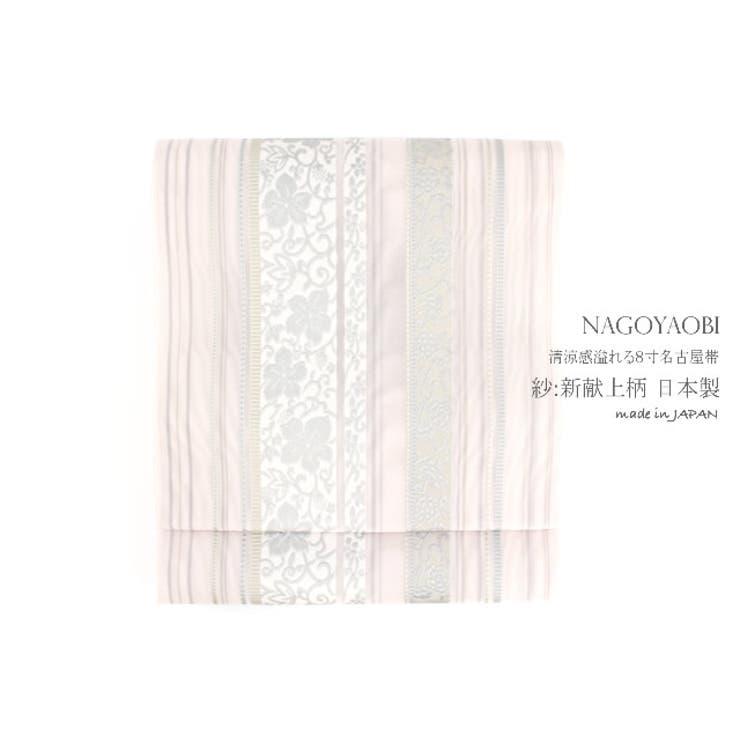 名古屋帯 夏着物 小紋 紬 単衣 ピンク 新献上柄 紗 八寸名古屋帯 おそめ仕立て 仕立て上がり カジュアル