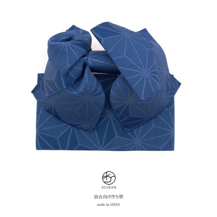 浴衣や夏着物にオススメな日本製つくり帯 | 詳細画像