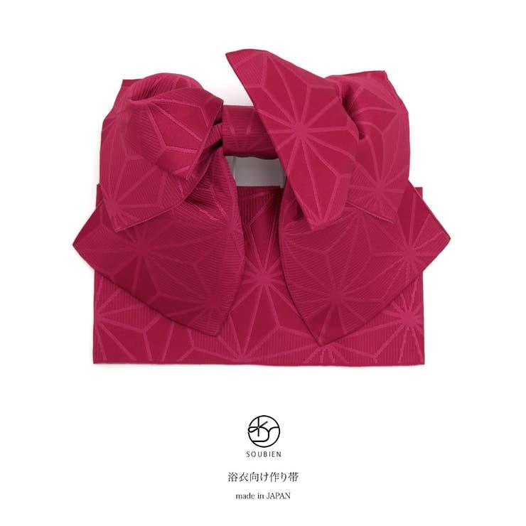 浴衣や夏着物にオススメな日本製つくり帯   詳細画像