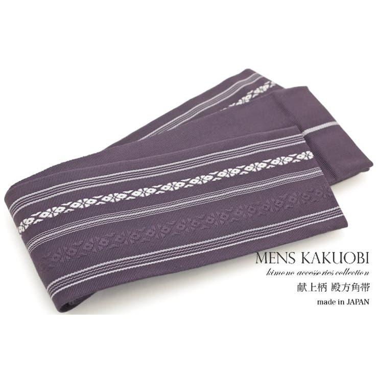 紫,すっきりシンプル献上柄のメンズ角帯   詳細画像
