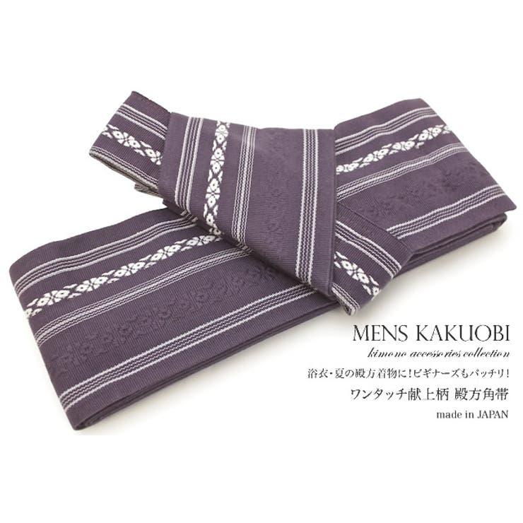 紫,着物スタイルにおすすめな、献上柄のワンタッチメンズ角帯   詳細画像