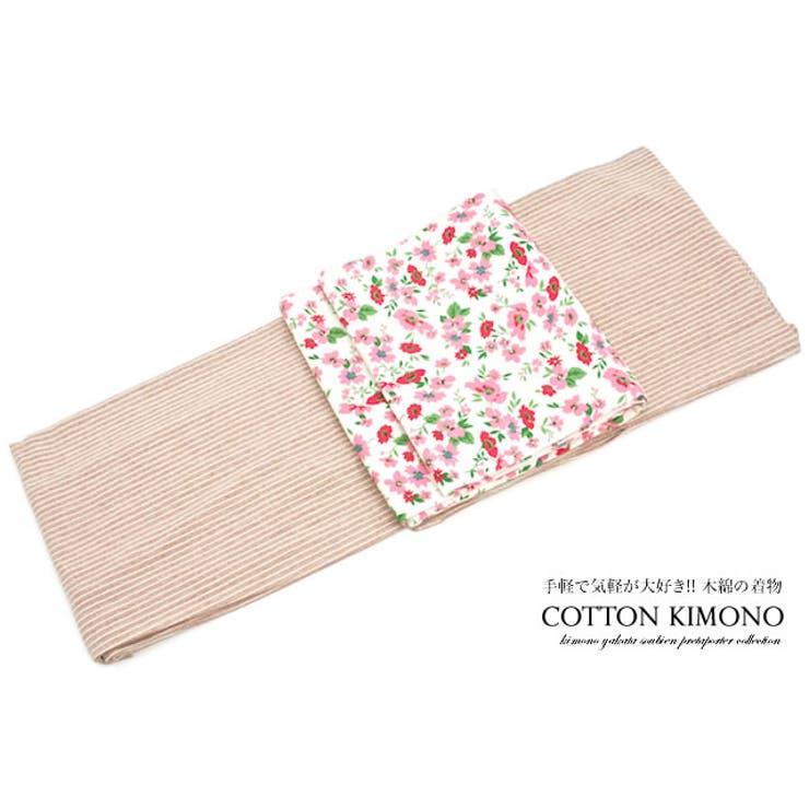 創美苑オリジナルデザイン木綿着物 | 詳細画像