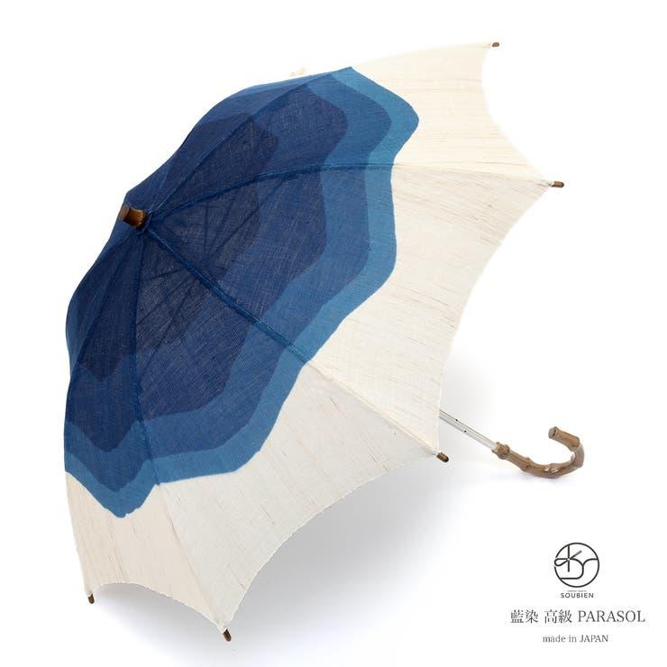 日傘 藍 インディゴブルー   SOUBIEN   詳細画像1
