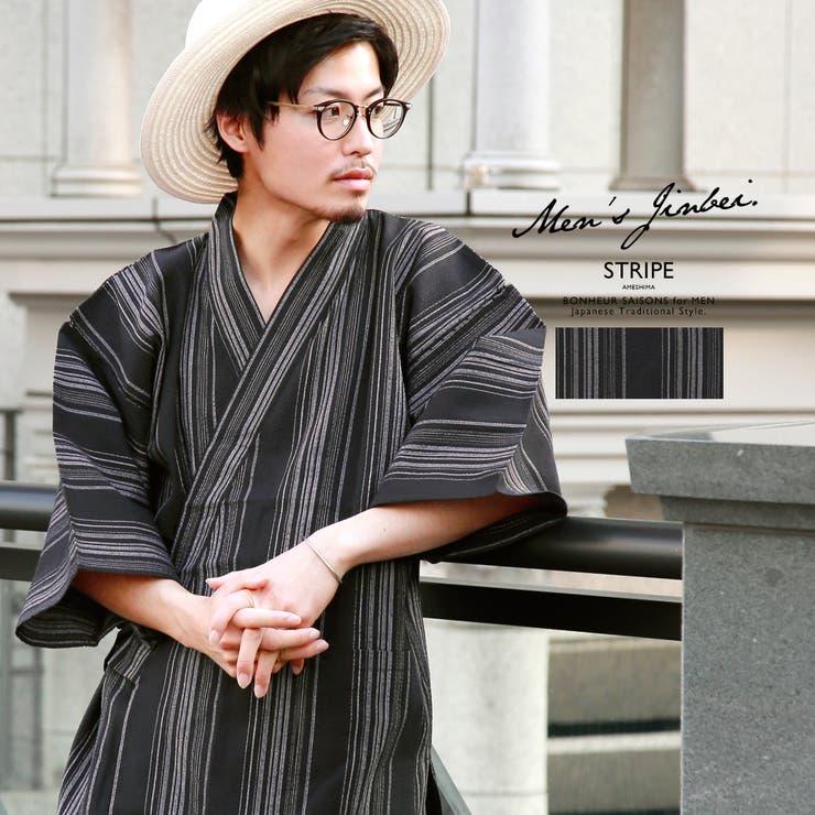 甚平 メンズ ブランド | BiSOU | 詳細画像1
