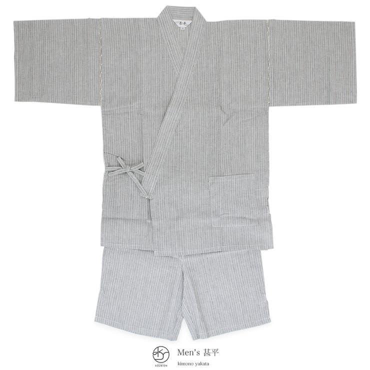 メンズ甚平 薄灰色 ライトグレー | BiSOU | 詳細画像1