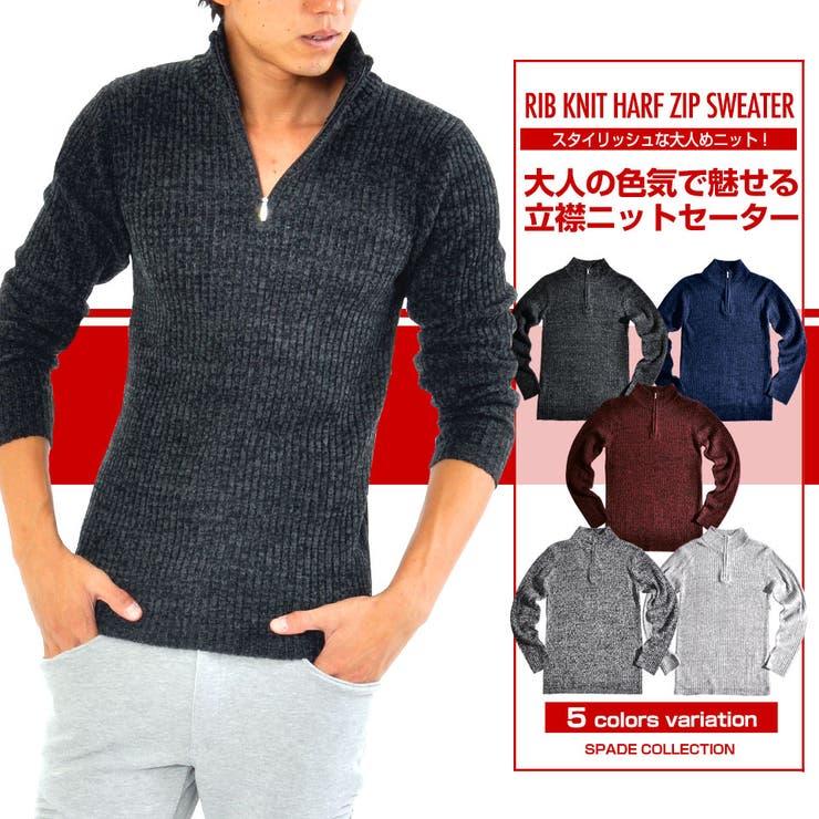 セーター メンズ ニット 立襟 リブ編み スタンドカラー ハイネック ハイゲージ ミックス プルオーバー